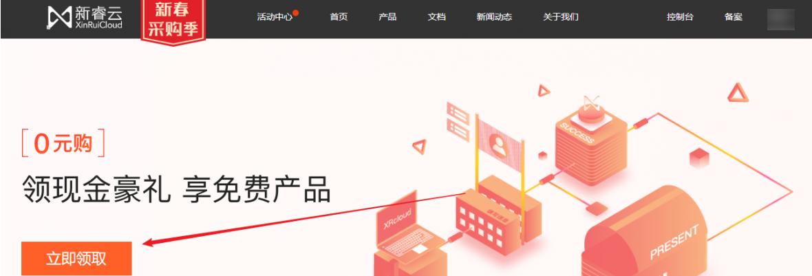 无限免费撸CN域名一年,3.10还能撸#限时#