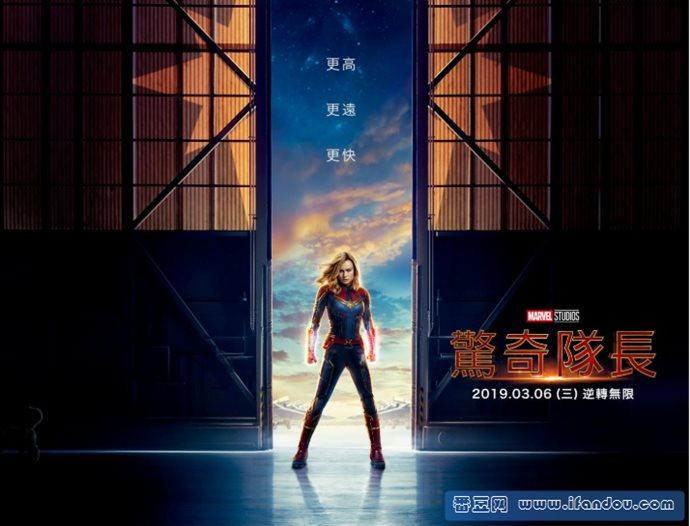#Marvel #惊奇队长《惊奇队长》影评- Who am I ? 看电影 第1张