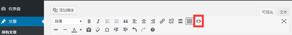 wordpress代码高亮显示插件 Crayon Syntax Highlighter  下载