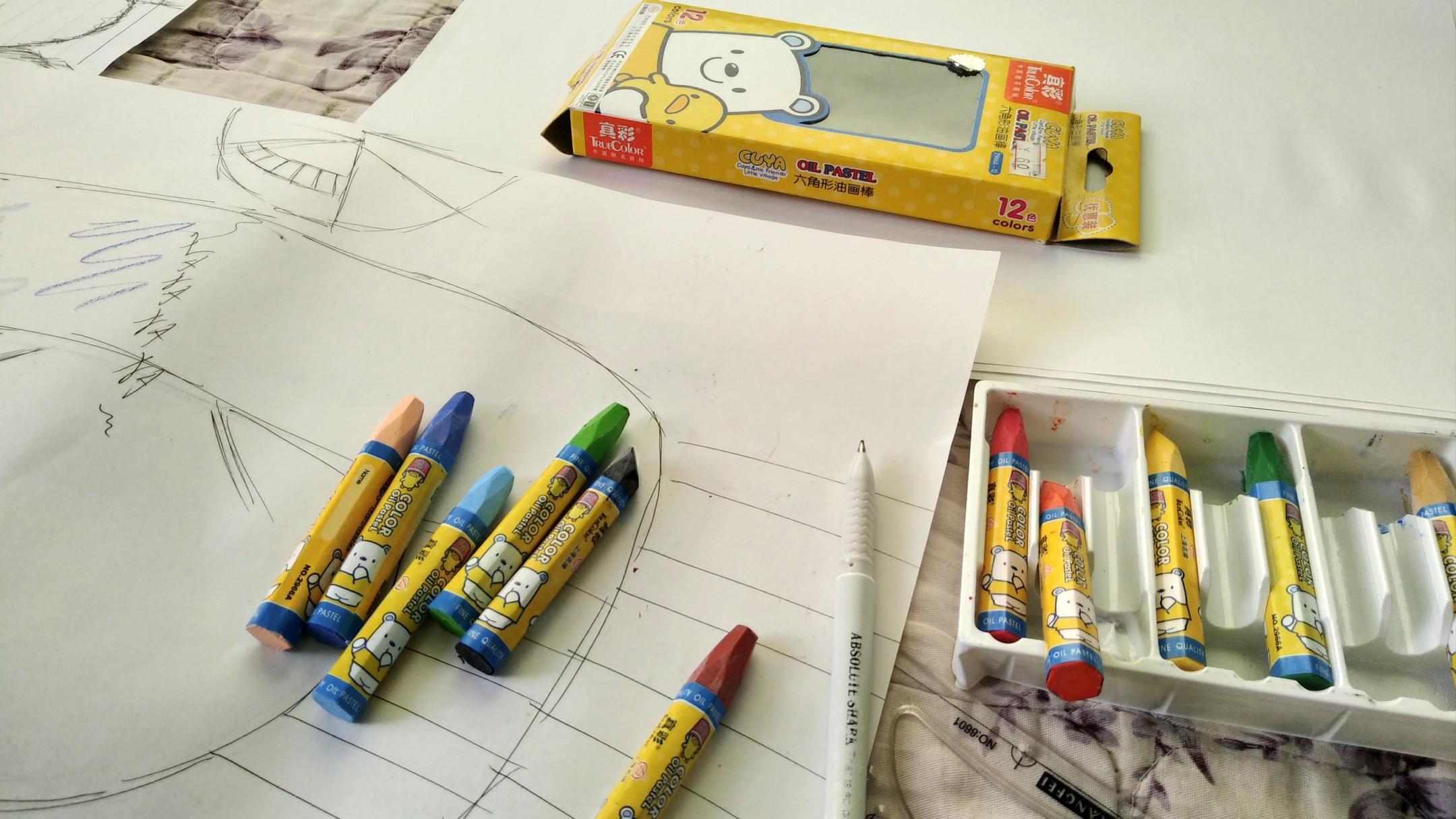用老爸给孩时(初中?)我买的蜡笔画了幅画——