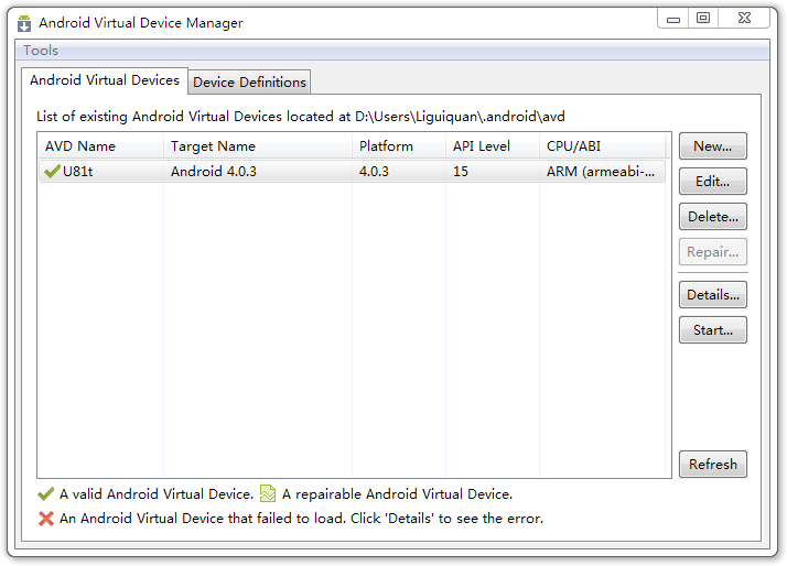 Android SDK root
