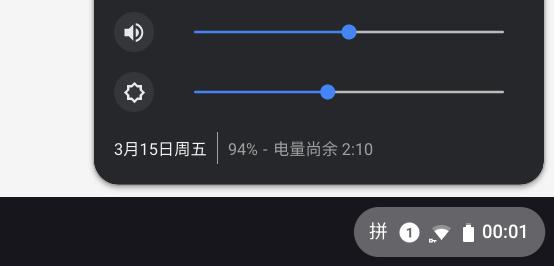 Screenshot 2019-03-15 at 00.01.09.png