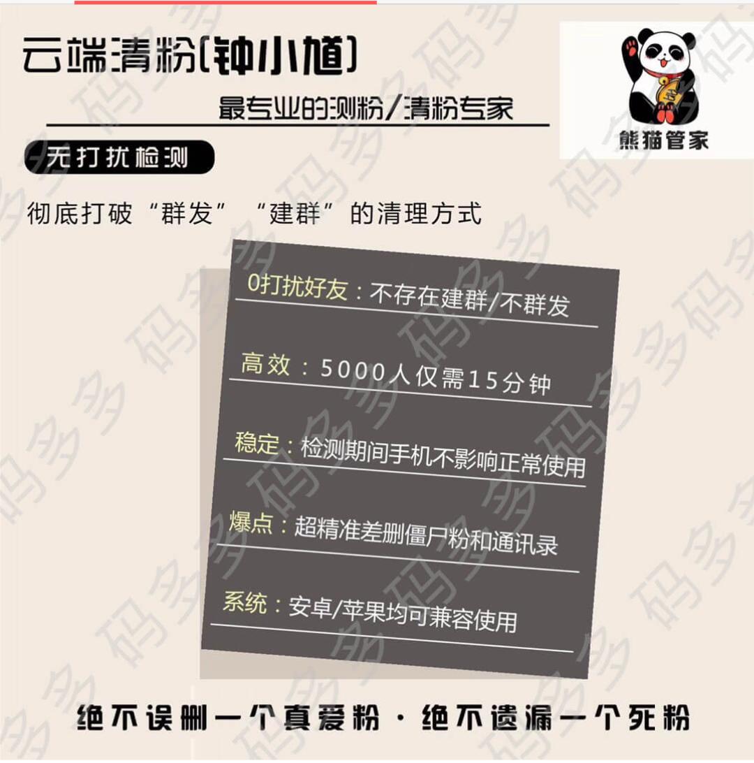 QQ图片20190316085939.png