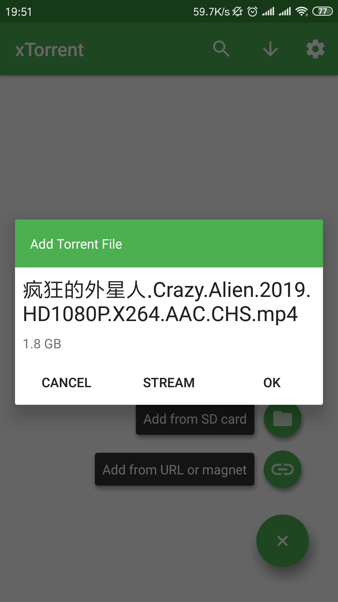 xtorrent:BT种子磁力视频播放器(Torrent Video Player)