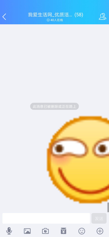 QQ贴表情恶搞代码 需要在前面加上表情才能有效