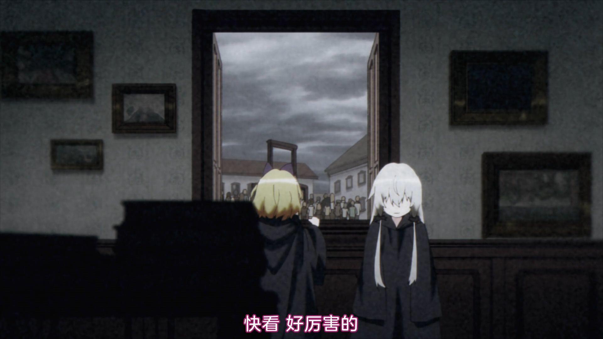 图8-8 ep3 黄发的是另一个吸血鬼 Elly,当年带索菲看玛丽·安托瓦内特的处刑