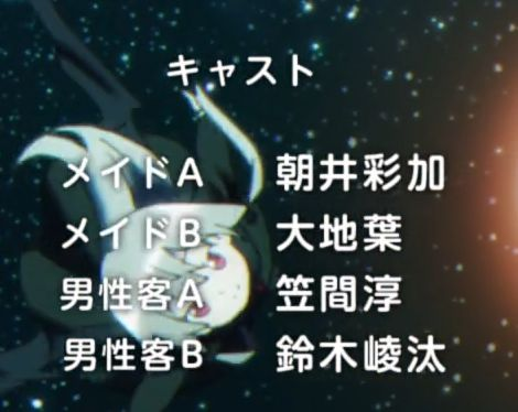 图8-9 ep8 表记