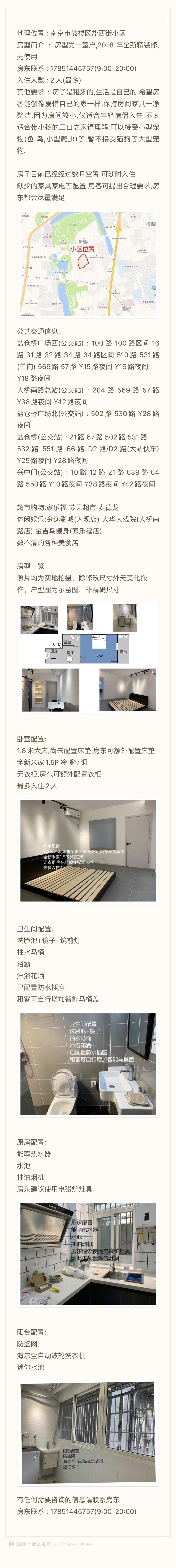 WeChat Image_20190318134842.jpg
