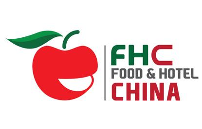 第23届上海国际食品饮料及餐饮设备展览会FHC 2019