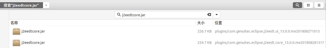 Ubuntu18.04MyEclipse新建Web工程报错问题解决