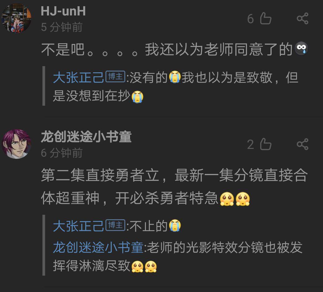 图16-12 他老婆在上海住过些年,所以他微博你看能看到不错的中文