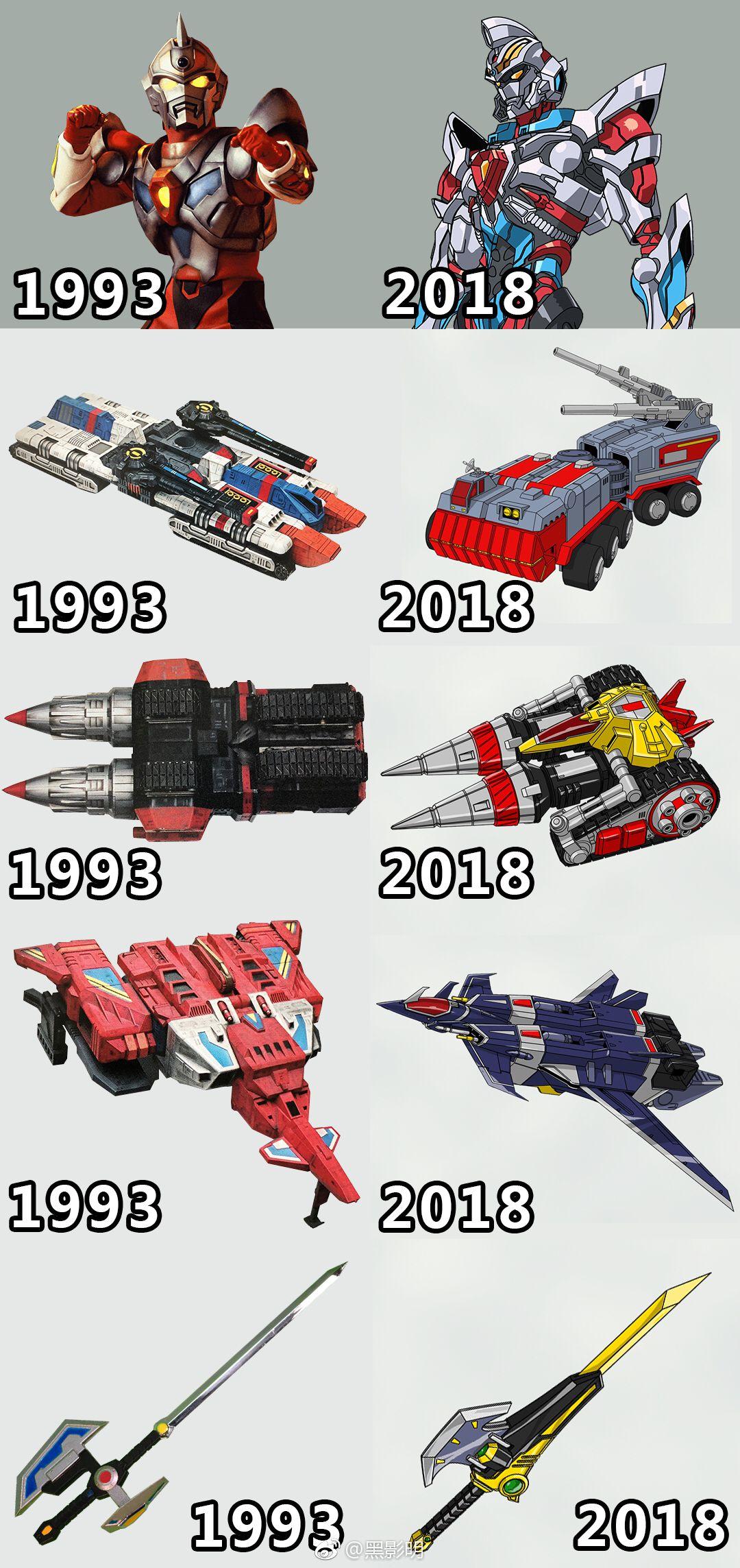 图16-18 与 1993 年原版真人版的对比