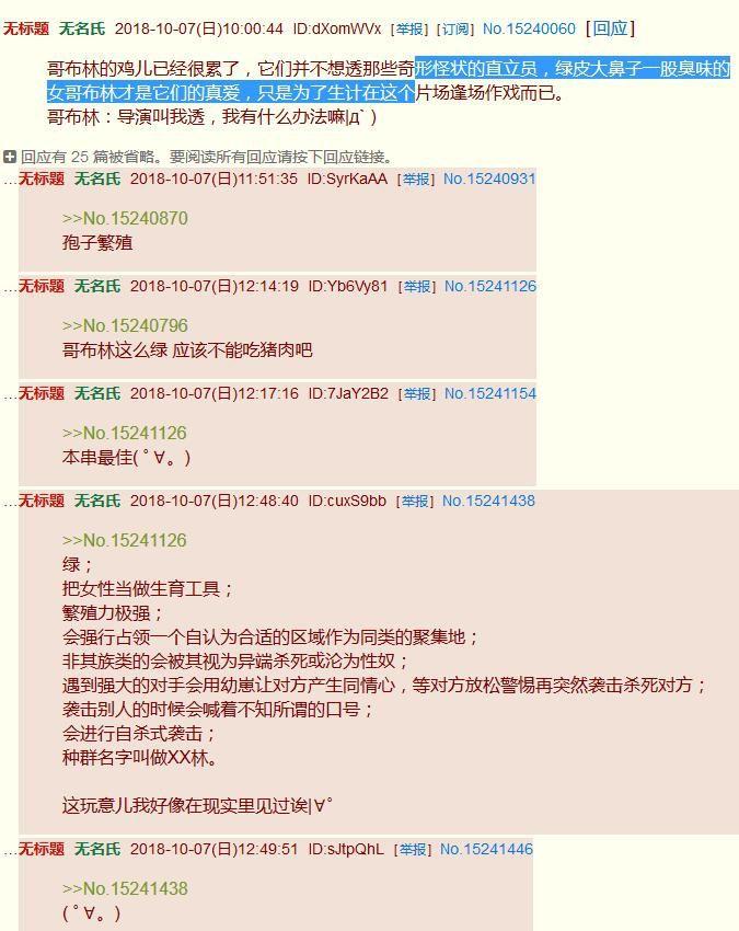图17-16 我什么都不知道→_→