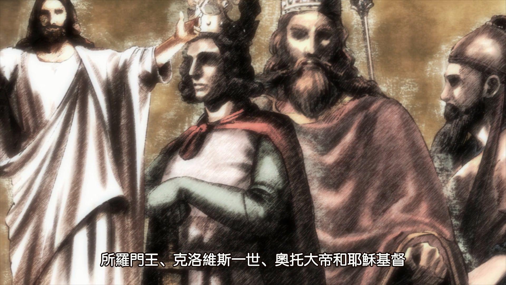 图19-2 用贤者之石达成伟业的伟人都有这个称号