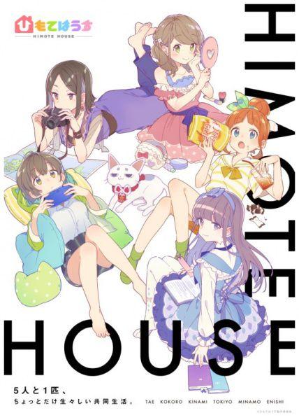 图21-1 HIMOTE HOUSE 视觉图