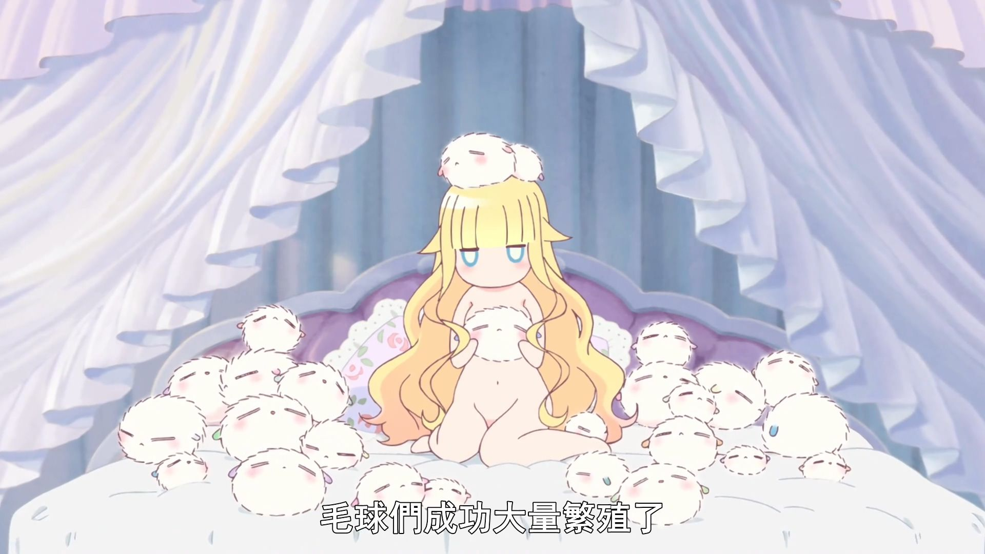 图25-2 ep1 喜欢裸睡和软绵绵的东西的女主,[别西卜(Beelzebub)](https://baike.baidu.com/item/别西卜/7268),与男主是 CP。