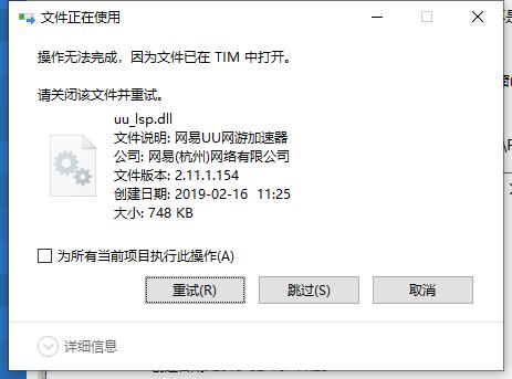 4e9347f6-728f-4f7c-9a8a-5e69ef9f9af8-image.png