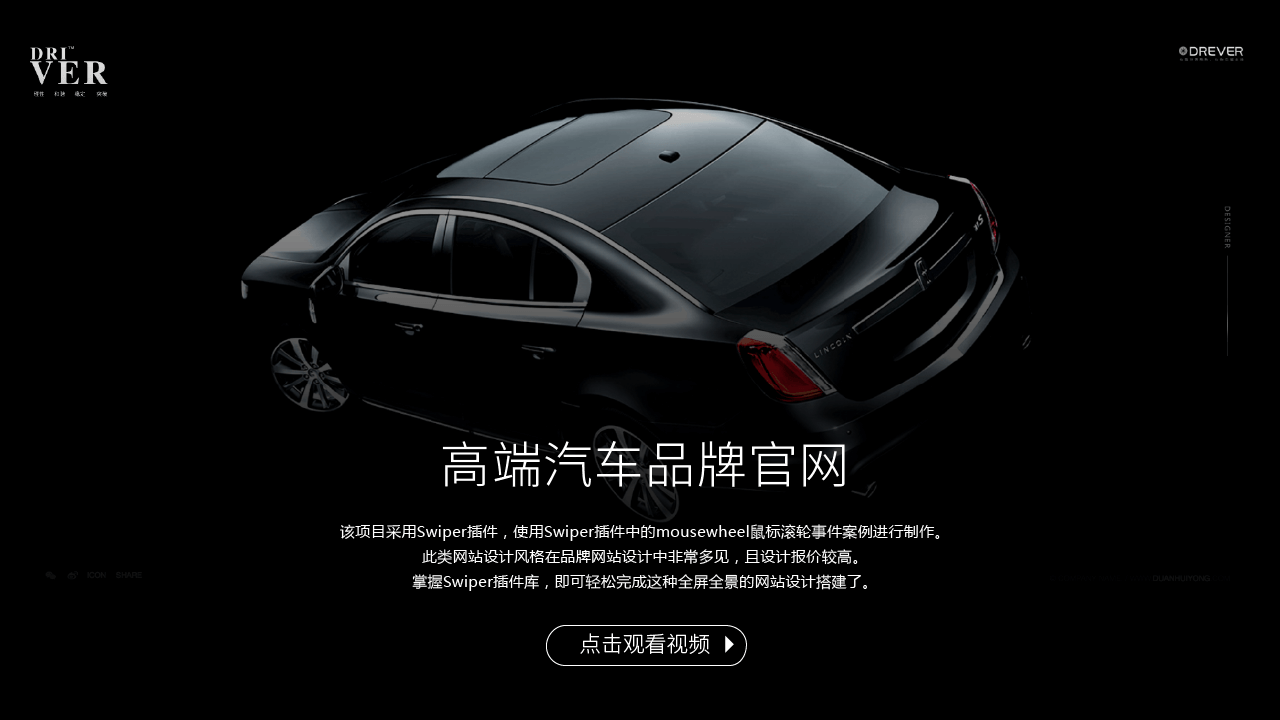 高端汽车品牌官网