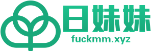fuck日妹妹小姨子永久地址luyawo.com