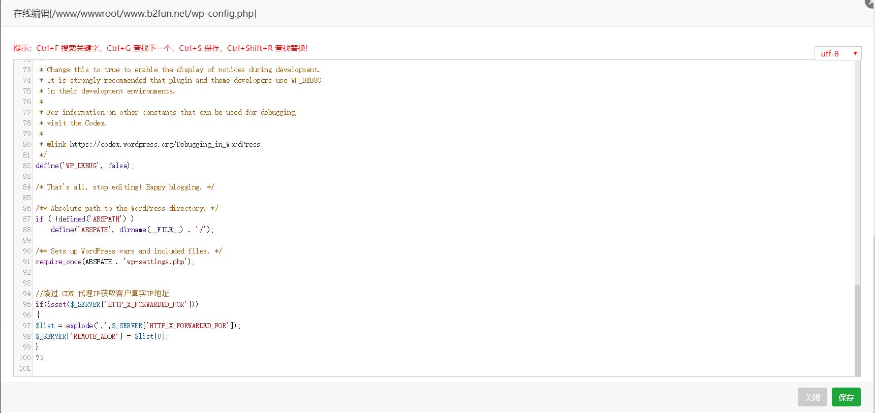 WordPress 配置 CDN 后获取访客真实 IP