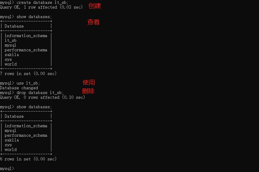 MySQL数据库基本操作