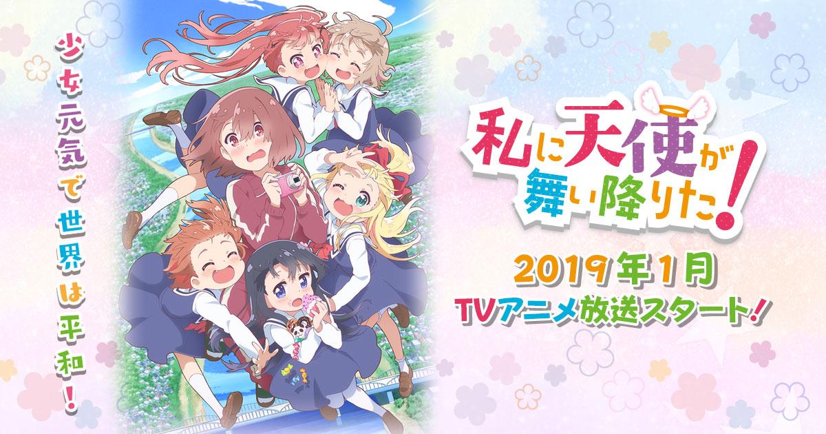 Watashi ni Tenshi ga Maiorita! Episode 1-12 Subtitle Indonesia (Batch)