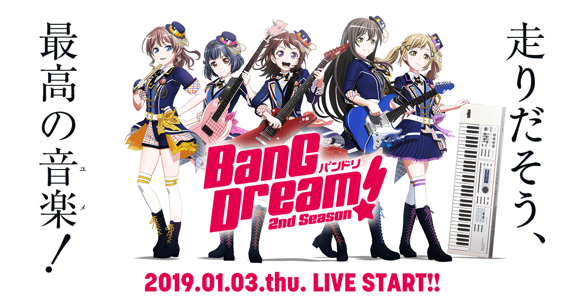 BanG Dream! Season 2 Episode 1-13 Subtitle Indonesia (Batch)