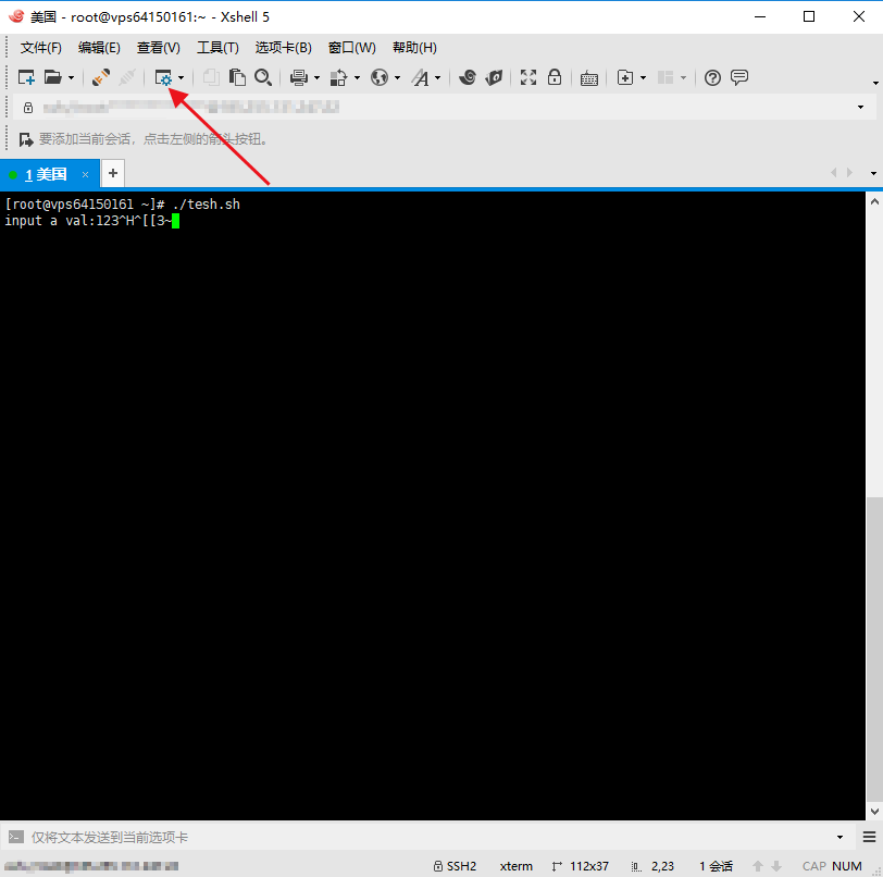 Linux终端下的退格和删除键^H^[[3~(Xshell连接)