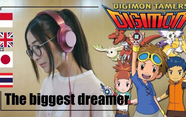 三国语言翻唱数码宝贝第三季OP - The Biggest Dreamer