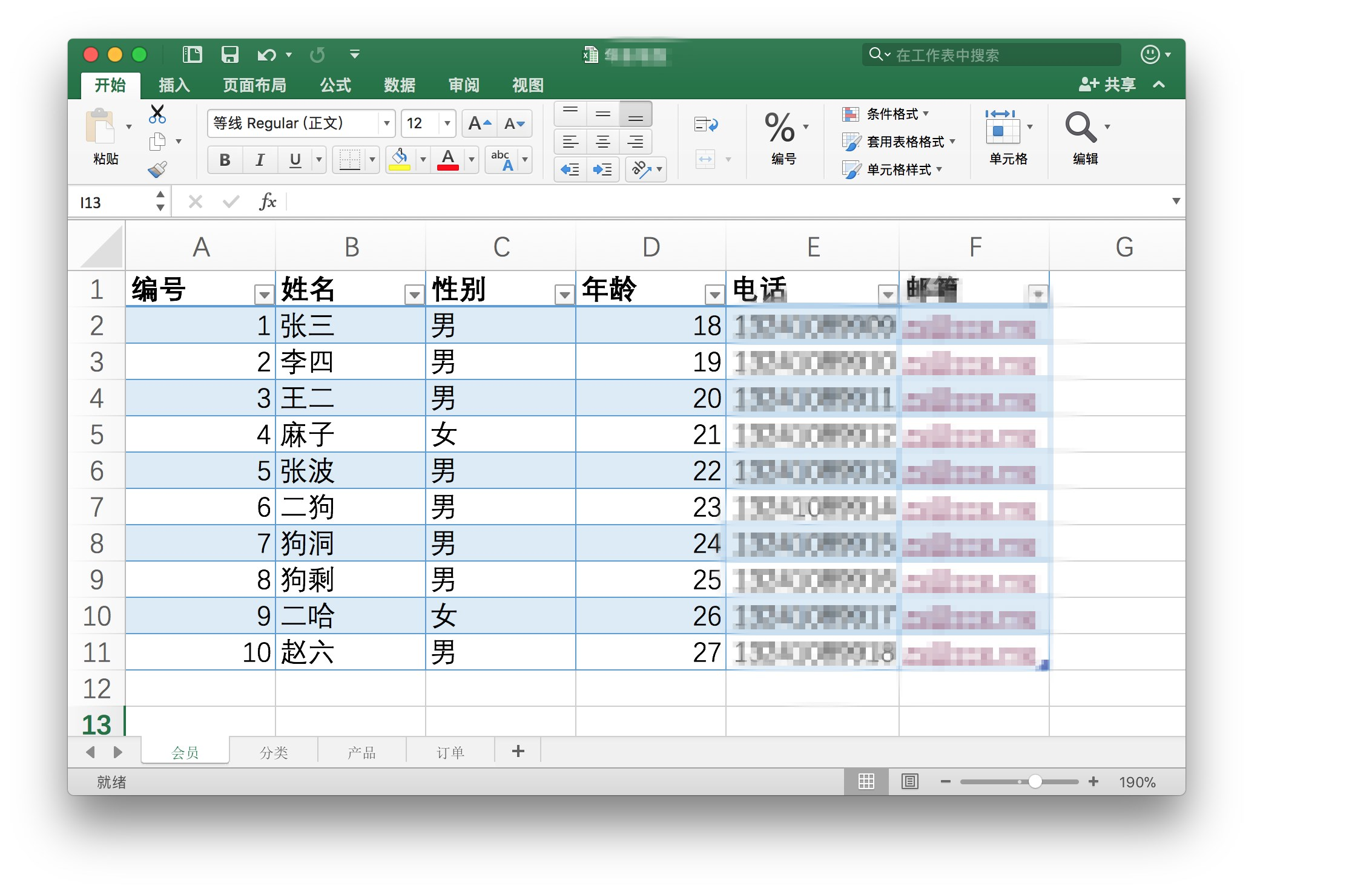 excel-tables