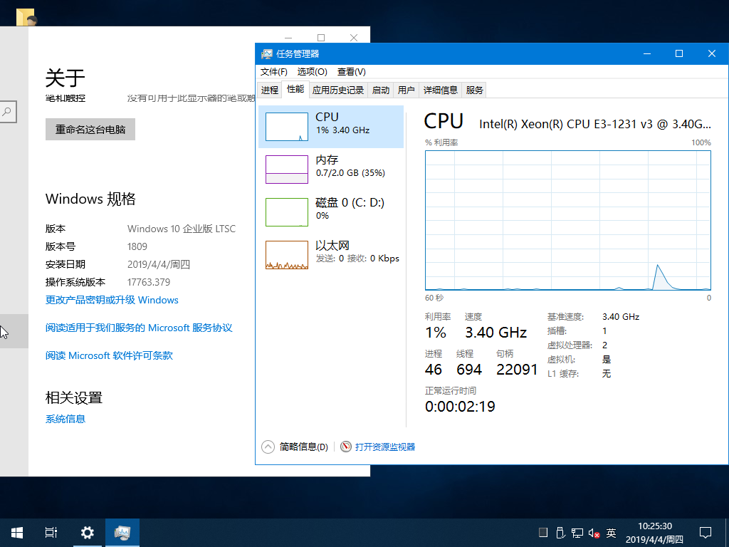 【YLX】Windows Server 2019 DC 17763 FAST精简版 2019.8.7