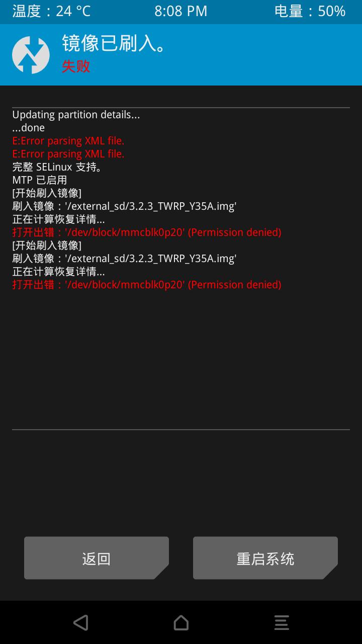 Screenshot_2019-01-19-20-08-49.png
