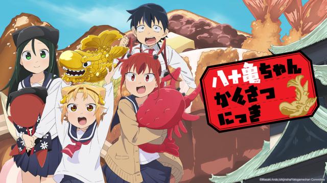 Yatogame-chan Kansatsu Nikki Episode 1 Subtitle Indonesia