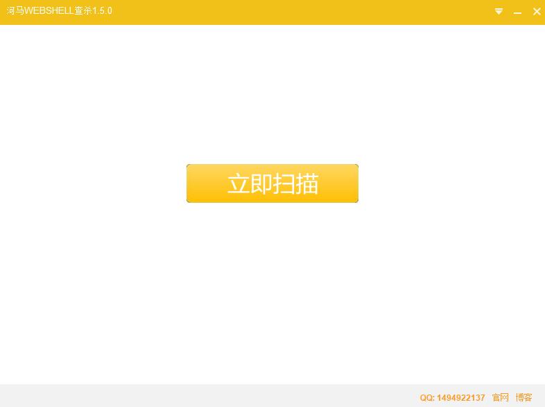 作者:Roy-图片所在主题:常见 Webshell 检测工具-帖子id:46-主题版块id:7-芝士论坛