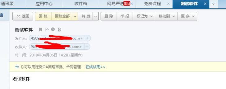 作者:乔生i-图片所在主题:匿名发邮件软件,无需登录自己邮箱-帖子id:2-主题版块id:21-芝士论坛