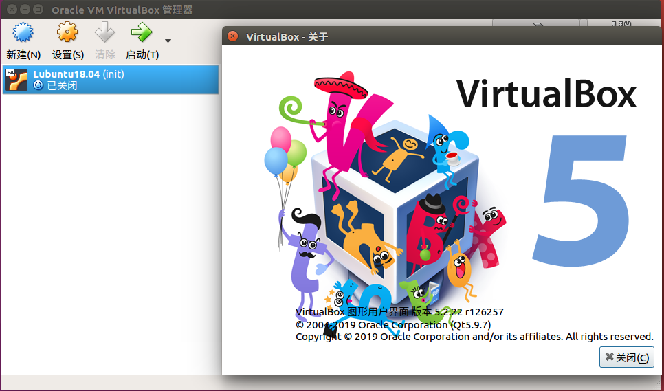 VirtualBox Exploitation #1 | Mid Station