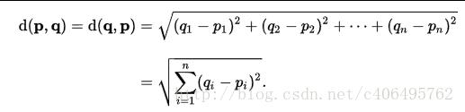 欧氏距离公式