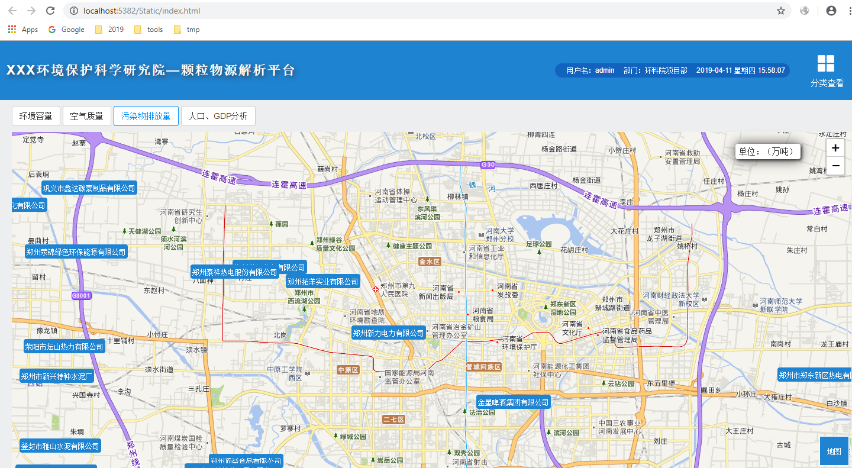 郑州排污企业与天地图