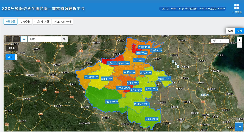 河南省卫星地图与环境容量