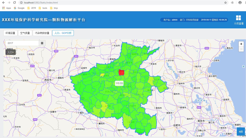 河南人口与GD在天地图上显示