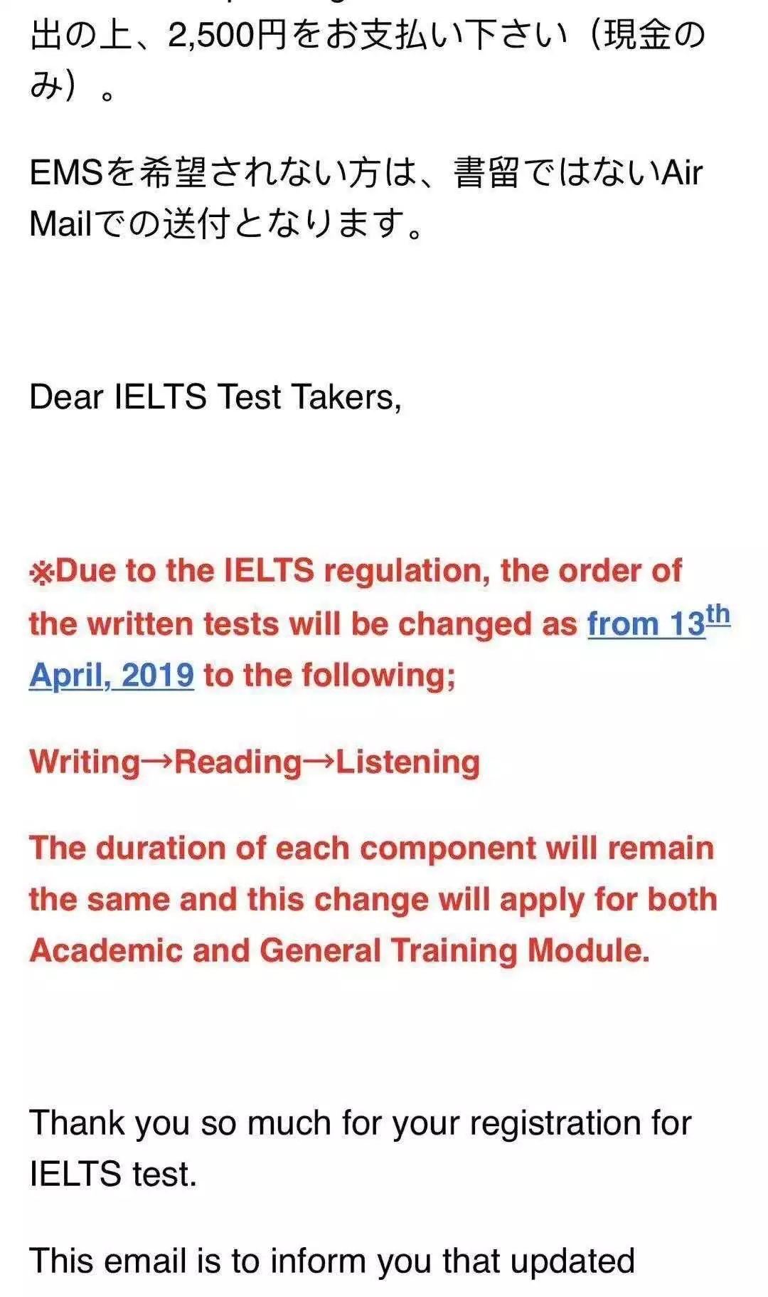 雅思考试顺序调整 听力阅读写作顺序变了