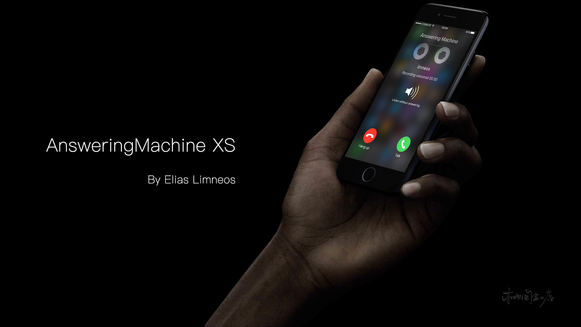 AnsweringMachine XS For iOS 11 ~ 12