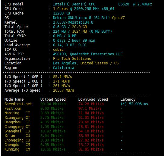 一键测试vps网络传输速度的脚本——SuperBench  1