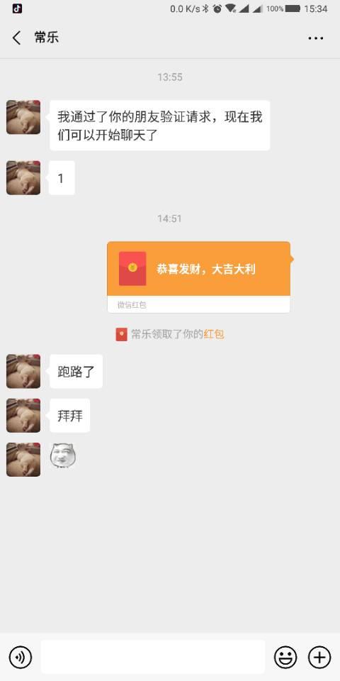 备案资料骗子QQ:54008420-妄念博客