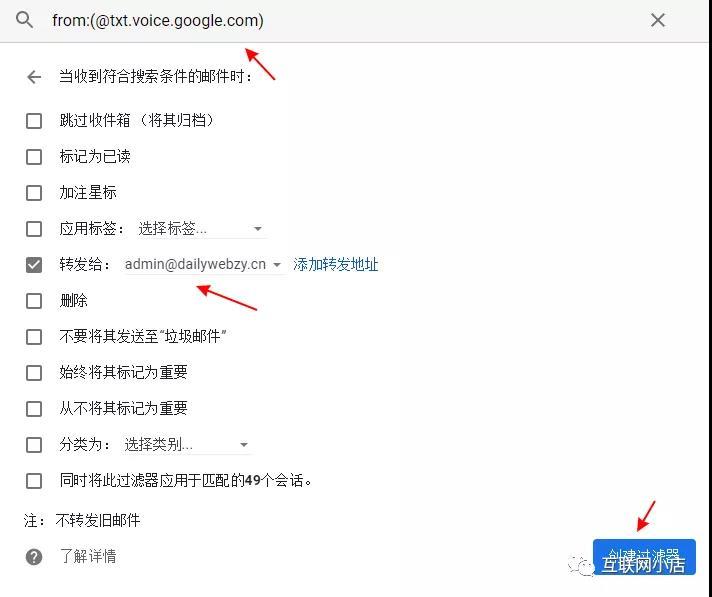在国内如何正常接收Google Voice-懵比小站