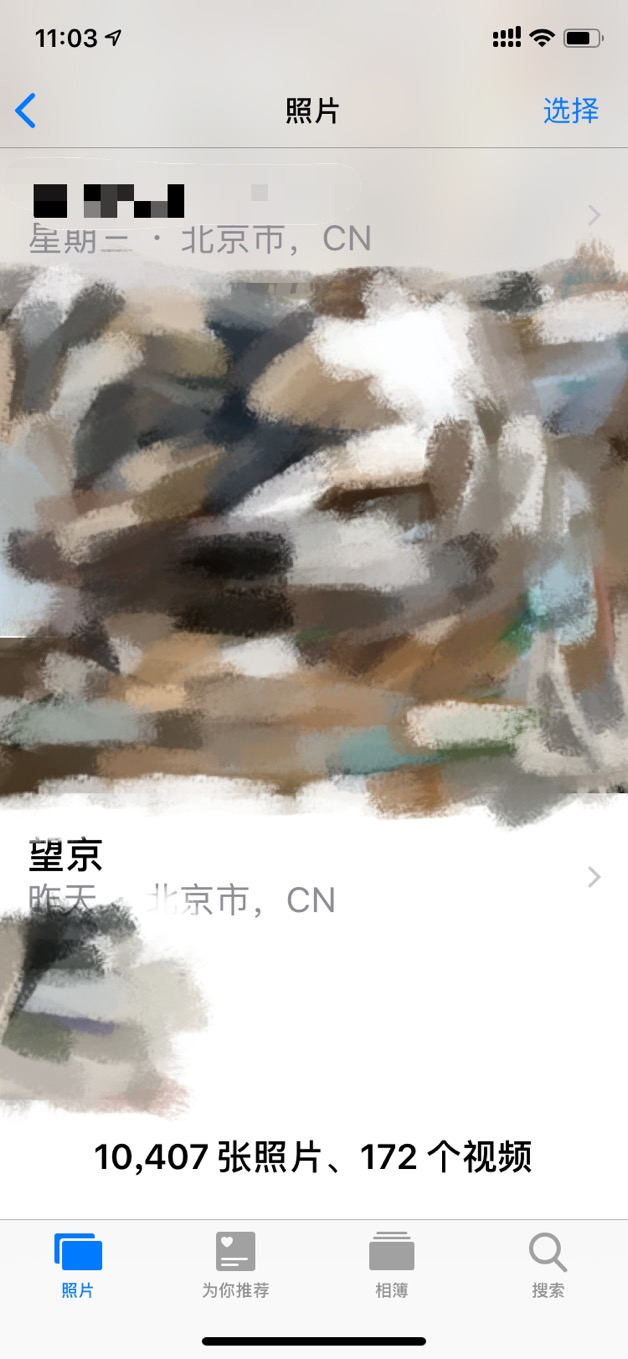 31555643401_.pic_hd.jpg