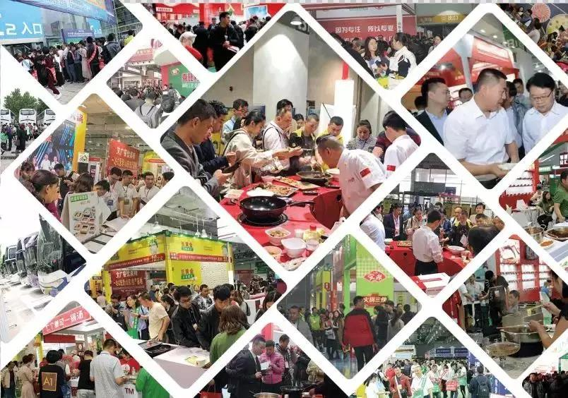中国(山东)火锅产业大会齐鲁火锅节每年定期举办