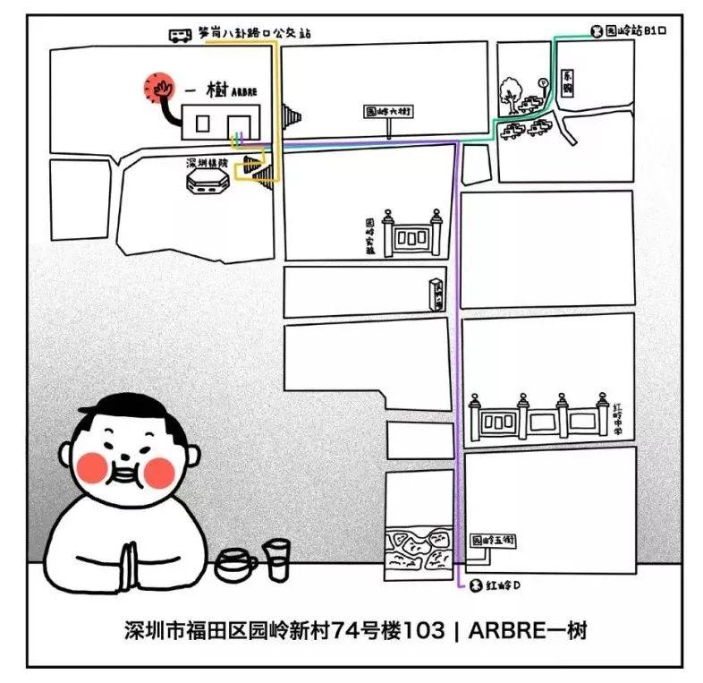 地图.jpeg