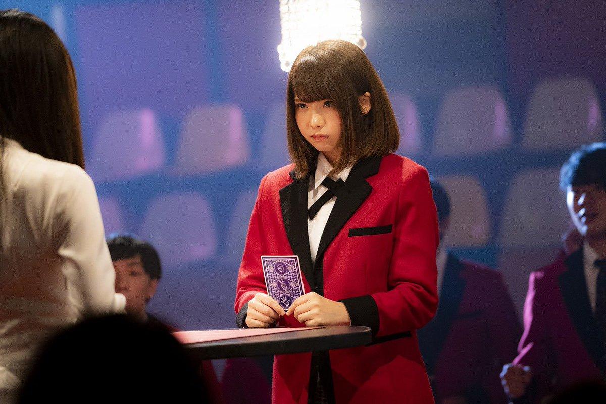 日本知名Coser Enako参演《狂赌之渊》真人版电影- ACG17.COM