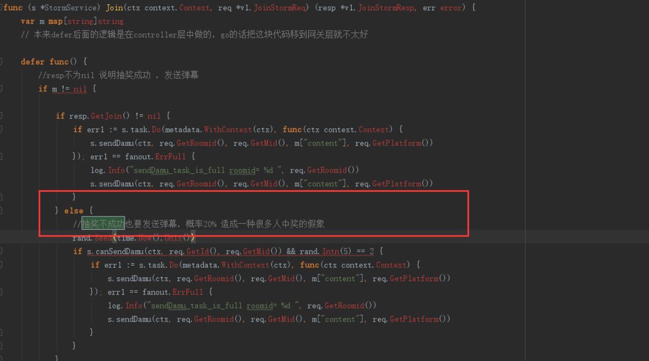 bilibili网站后台工程源码-妄念博客